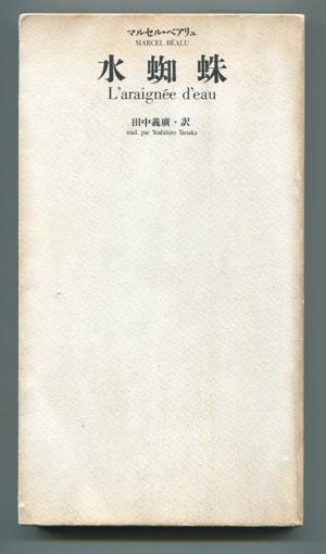 b0081843_19391078.jpg
