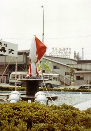 昔のお仕事10(昭和49年高田馬場駅前平和の女神像)_c0251346_1734223.jpg