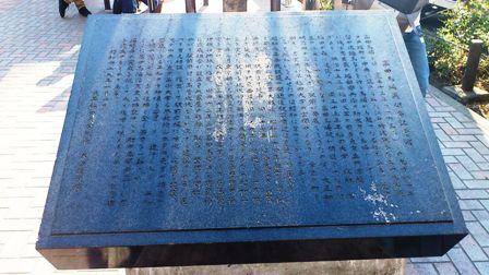 昔のお仕事10(昭和49年高田馬場駅前平和の女神像)_c0251346_17371836.jpg