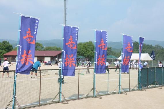 岡山県 準決勝 竜操VS津山東_b0249247_2124129.jpg