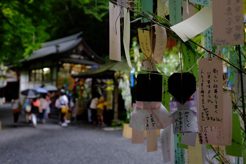 2013夏写真 貴船神社・七夕笹飾り 〜前編〜_f0152550_2275344.jpg