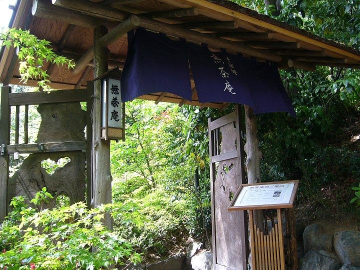 神田藪蕎麦_c0112559_14184265.jpg