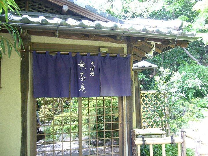 神田藪蕎麦_c0112559_14201537.jpg