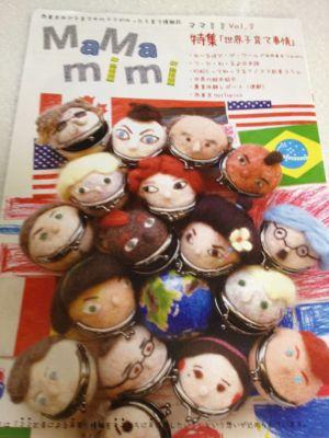 西東京子育て情報誌「MaMa mimi(ママミミ)」_d0226963_23372257.jpg