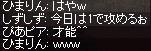 a0201367_1113124.jpg