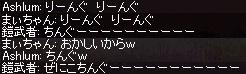 a0201367_12213684.jpg