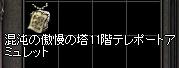 a0201367_12395215.jpg