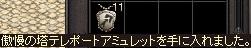 a0201367_12432525.jpg