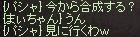 a0201367_13542792.jpg
