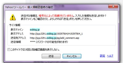 b0149071_19461079.jpg