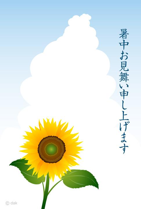 b0217981_7573454.jpg
