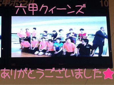 六甲クィーンズ★最終日!_d0162684_13293392.jpg