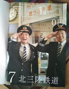 あまちゃん展_f0230689_20155131.jpg