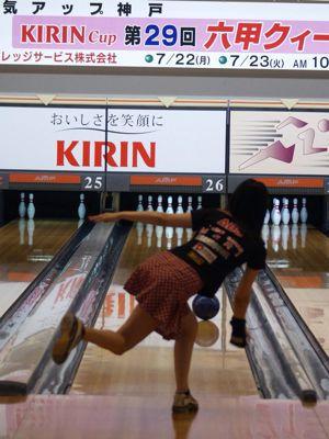 六甲クィーンズオープントーナメント!_d0156990_23205666.jpg