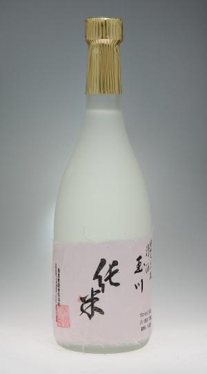 玉川 純米酒 [池田屋・最進酒造]_f0138598_2224577.jpg