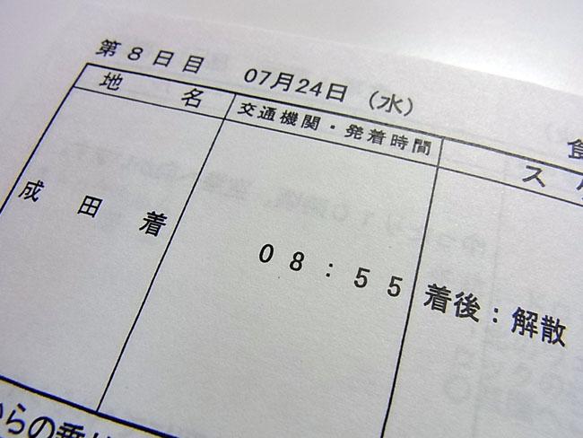 b0186200_182861.jpg