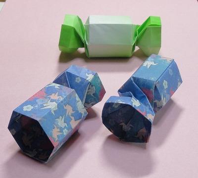 ハート 折り紙 折り紙 キャンディボックス : origami77.exblog.jp