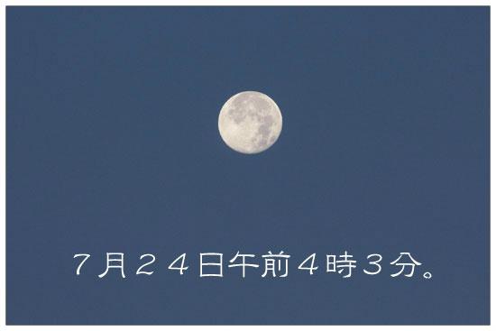 e0235910_93173.jpg