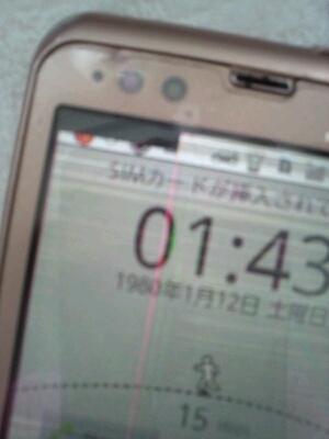 a0236113_16504892.jpg
