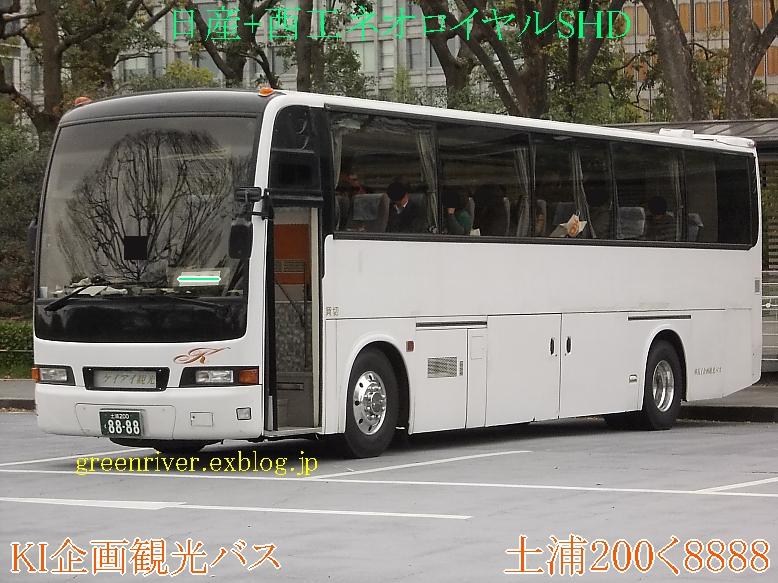 KI企画観光バス 土浦200く8888_e0004218_2163945.jpg