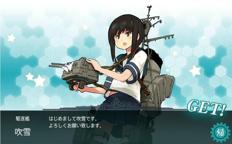 艦これ ss 駆逐艦