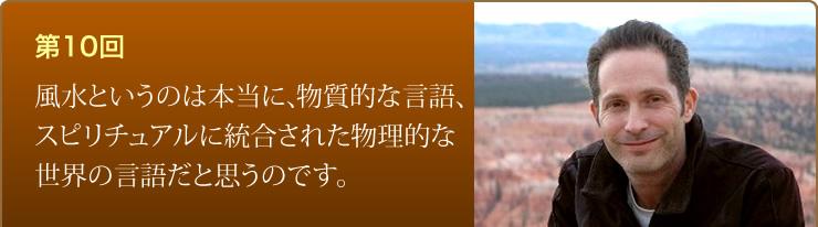 d0255328_1173527.jpg