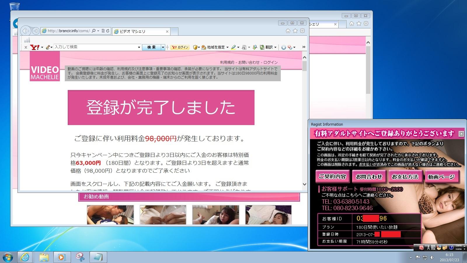 c0240934_684322.jpg