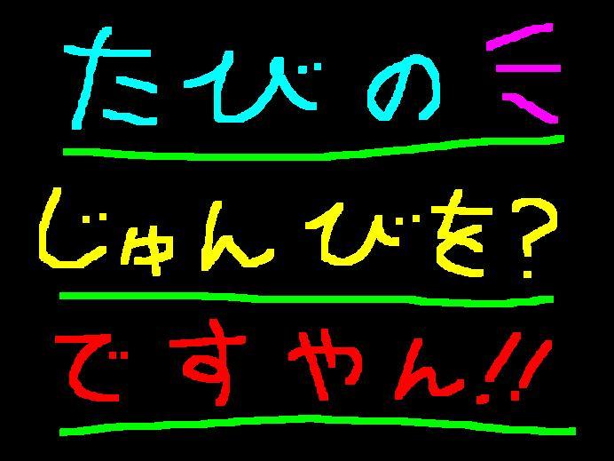 f0056935_19191265.jpg