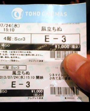 b0019140_14198.jpg