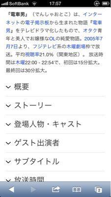 b0136045_20581467.jpg