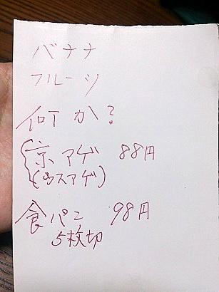 b0118850_19495662.jpg