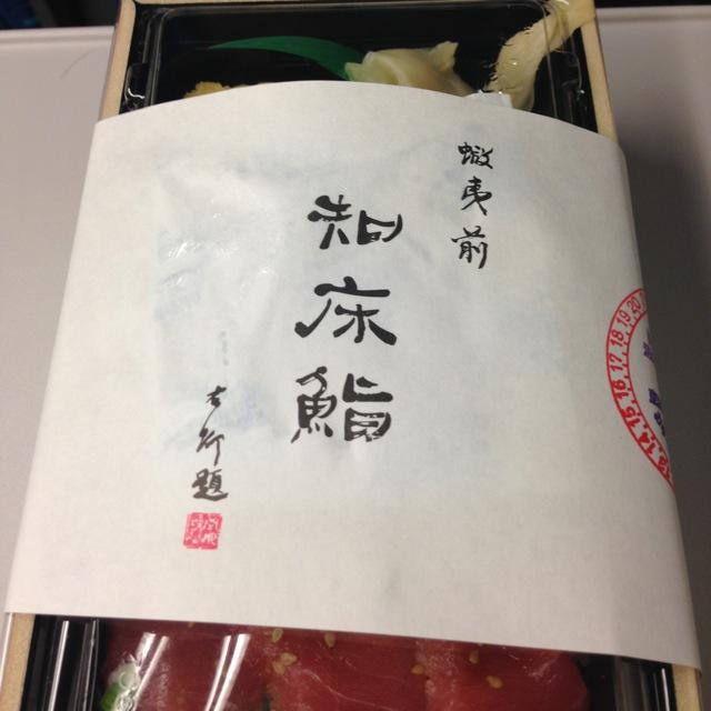 蝦夷前 知床鮨で晩ご飯(^_^)☆_a0004752_19572737.jpg