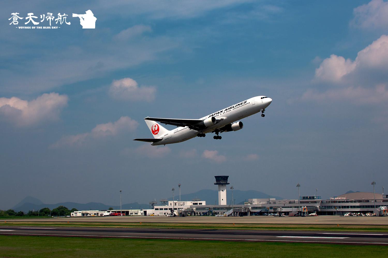 高松空港を使う前に知っておくと便利!香川県「高松空港」の ...
