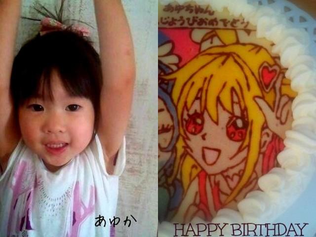 娘のお誕生日。_f0193555_1635173.jpg