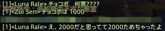 c0074259_19443912.jpg