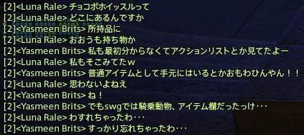 c0074259_2011382.jpg
