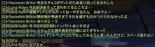 c0074259_2045325.jpg