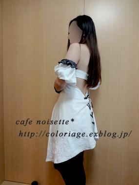 d0235860_1555199.jpg