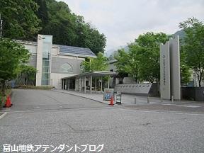 立山カルデラでのこと_a0243562_14412317.jpg