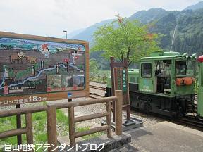 立山カルデラでのこと_a0243562_14464462.jpg