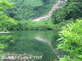 立山カルデラでのこと_a0243562_15122519.jpg