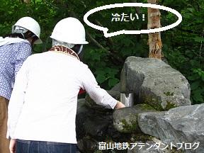 立山カルデラでのこと_a0243562_15245545.jpg