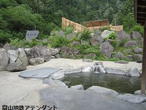 立山カルデラでのこと_a0243562_154196.jpg