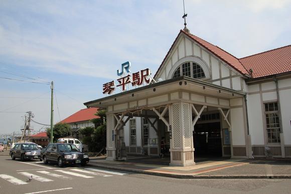 JR四国 琴平駅_d0202264_5205076.jpg