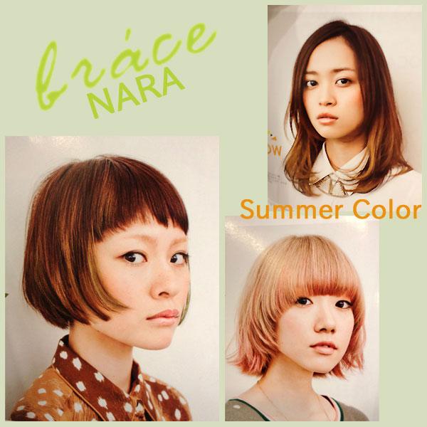 【奈良店】夏のオリジナルカラーキャンペーン_c0080367_1312051.jpg