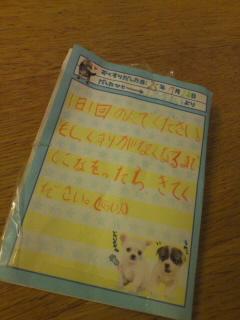 b0141374_1645939.jpg