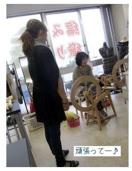 夫婦で手紡ぎ♪エリザベスを持ち込みで♪-札幌店-_c0221884_23461747.jpg
