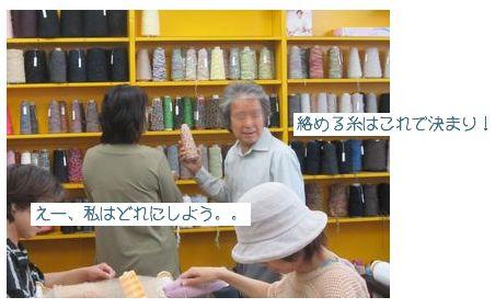 夫婦で手紡ぎ♪エリザベスを持ち込みで♪-札幌店-_c0221884_23462950.jpg