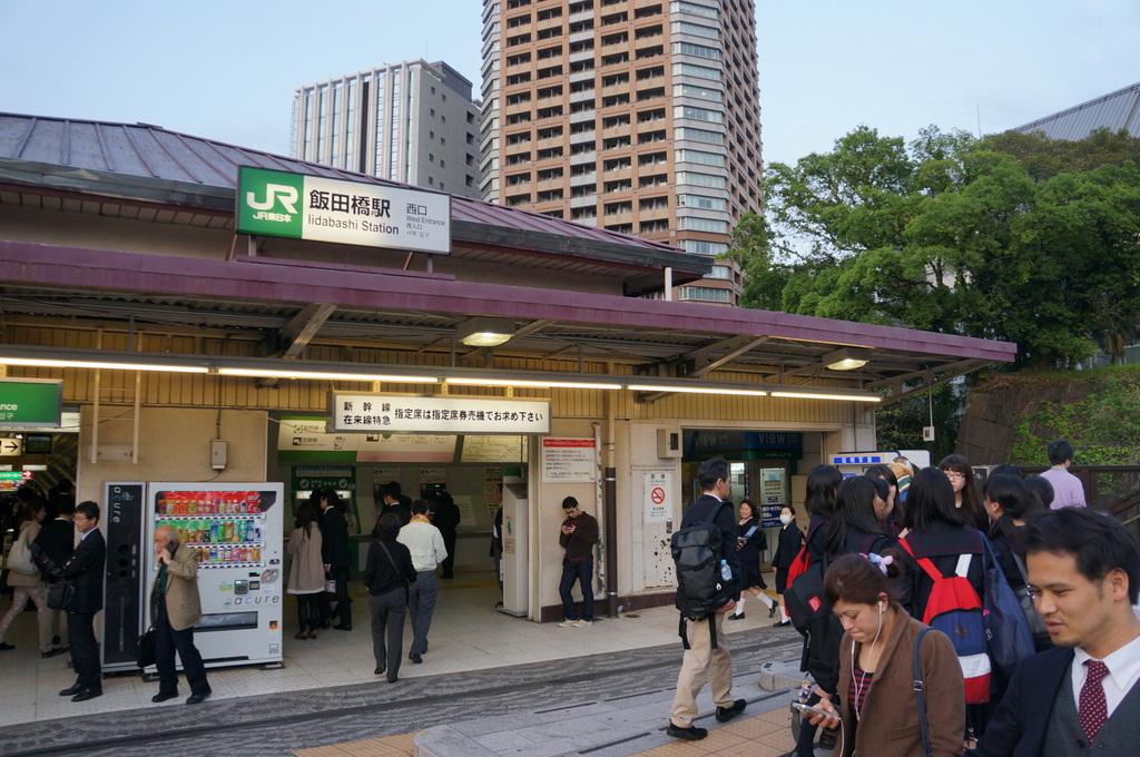東京日記@ベルリンvol.14 飯田橋界隈で。_c0180686_2314149.jpg
