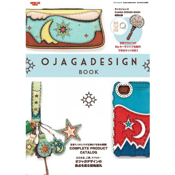 OJAGA DESIGN BOOK ムック本_c0222907_15423512.jpg